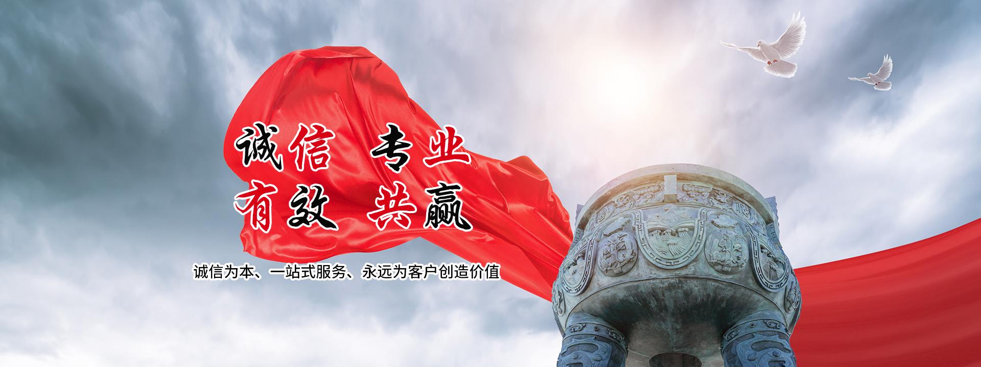 龙岩市苏正工贸有限公司